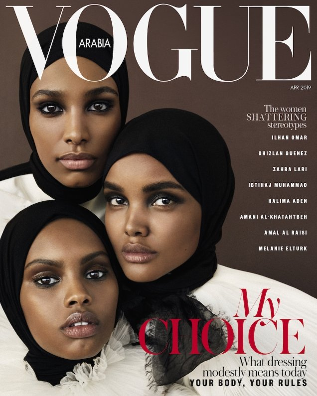 Vogue Arabia April 2019 : Halima Aden, Amina Adan & Ikram Abdi Omar by Txema Yeste